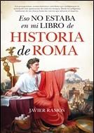 ALMUZARA – HISTORIA DE ROMA