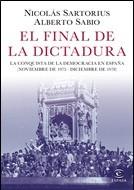 ESPASA – EL FINAL DE LA DICTADURA