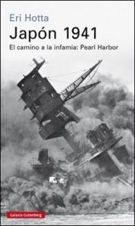 GALAXIA GUTENBERG – JAPON 1941 – ERI HOTTA