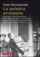 GALAXIA GUTENBERG – LA PALABRA ARRESTADA