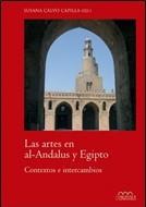 LA ERGASTULA – ARTE EN AL ANDALUS Y EGIPTO
