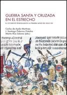SILEX – GUERRA SANTA Y CRUZADA EN EL ESTRECHO
