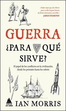 ATICO DE LOS LIBROS - GUERRA PARA QUE SIRVE