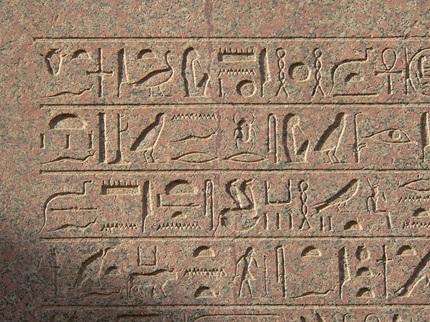 JEROGLIFICOS EGIPCIOS