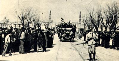 RENDICION MADRID 1939