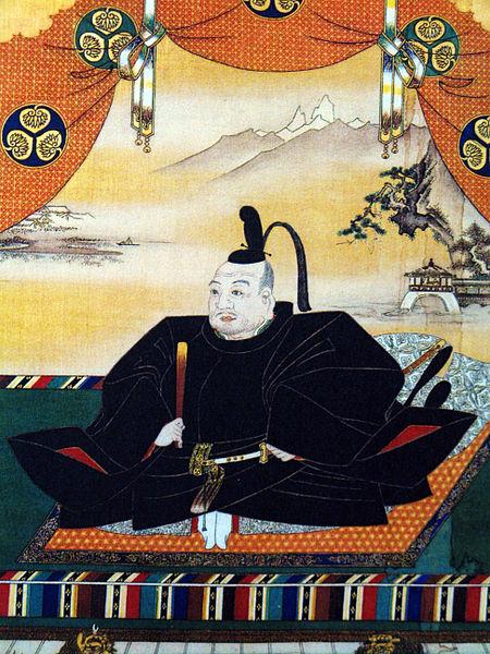 Retrato Tokugawa